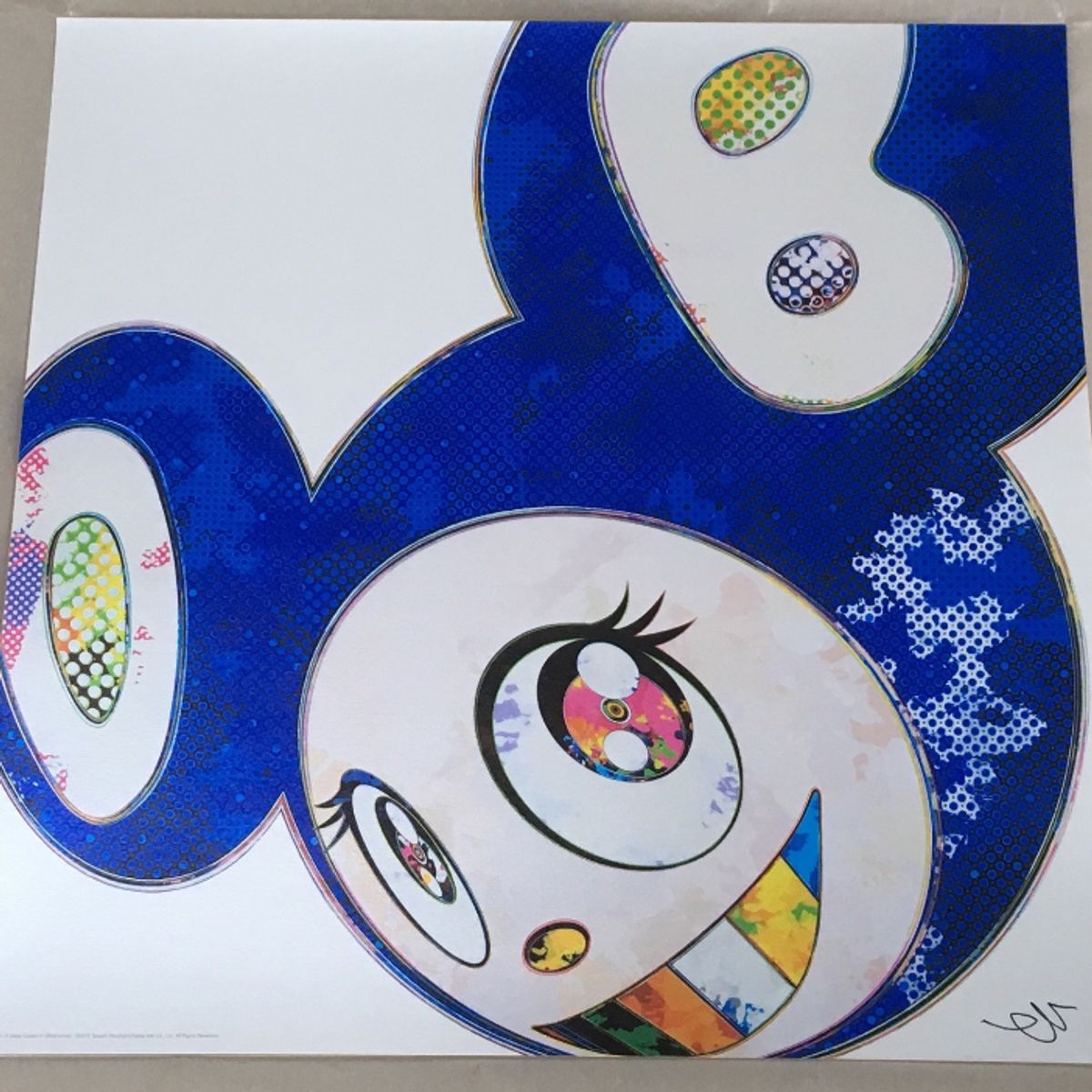 And then, and then, and then by Takashi Murakami, Fausto Gasparetto