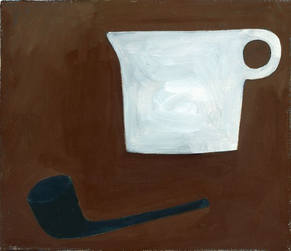 Jug and Pipe