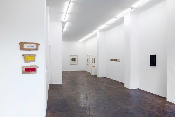 Introduction to a Distant World (Group Exhibition), Galerie Hubert Winter (6 of 7)