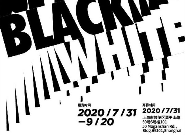 Abstraction 2020 Part II Black & White