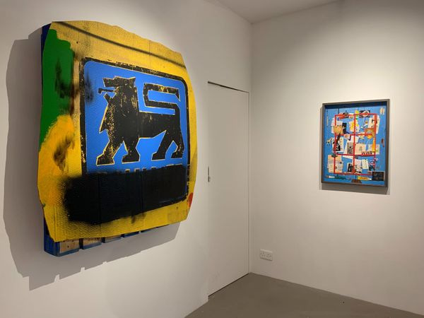Celebrating 10 years in Hong Kong (Group Exhibition), Ben Brown Fine Arts | Hong Kong (2 of 4)