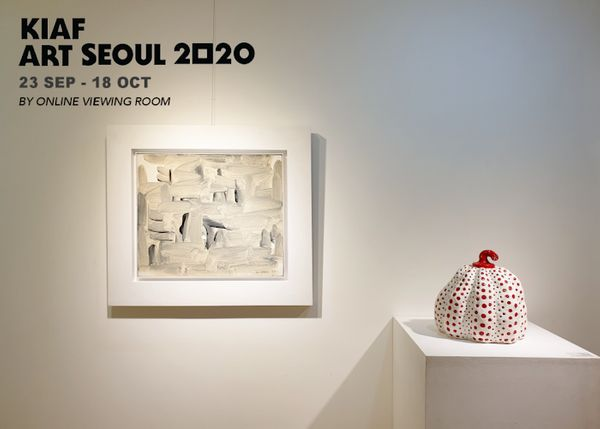 Art Works Paris Seoul Gallery KIAF 2020