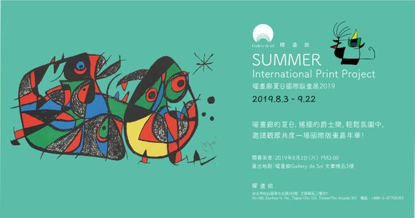 Summer International Print Project