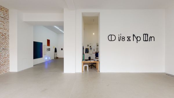 DUE TO — NOT SO A WHITE CUBE #18 (Group Exhibition), LAGE EGAL (6 of 6)
