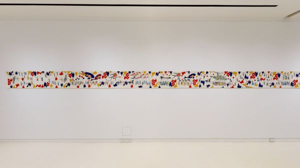 Backseat Driver (Group Exhibition), Piero Atchugarry Gallery | Miami (7 of 8)