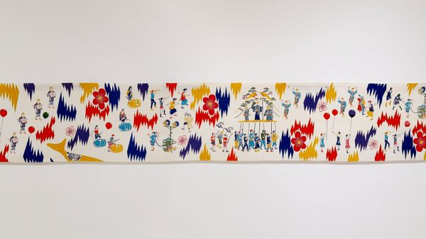 Backseat Driver (Group Exhibition), Piero Atchugarry Gallery | Miami (3 of 8)