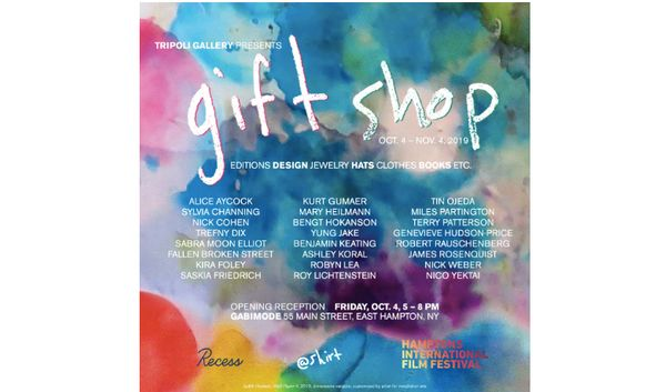 Gift Shop: Group Exhibition at GABIMODE, East Hampton